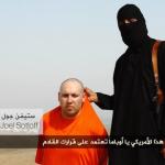 Tensions Mount as ISIS Strikes Again