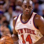 Former NY Knicks, Anthony Mason Passes Away, Age 48