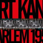Art Kane: Harlem 1958: The 60th Anniversary Edition
